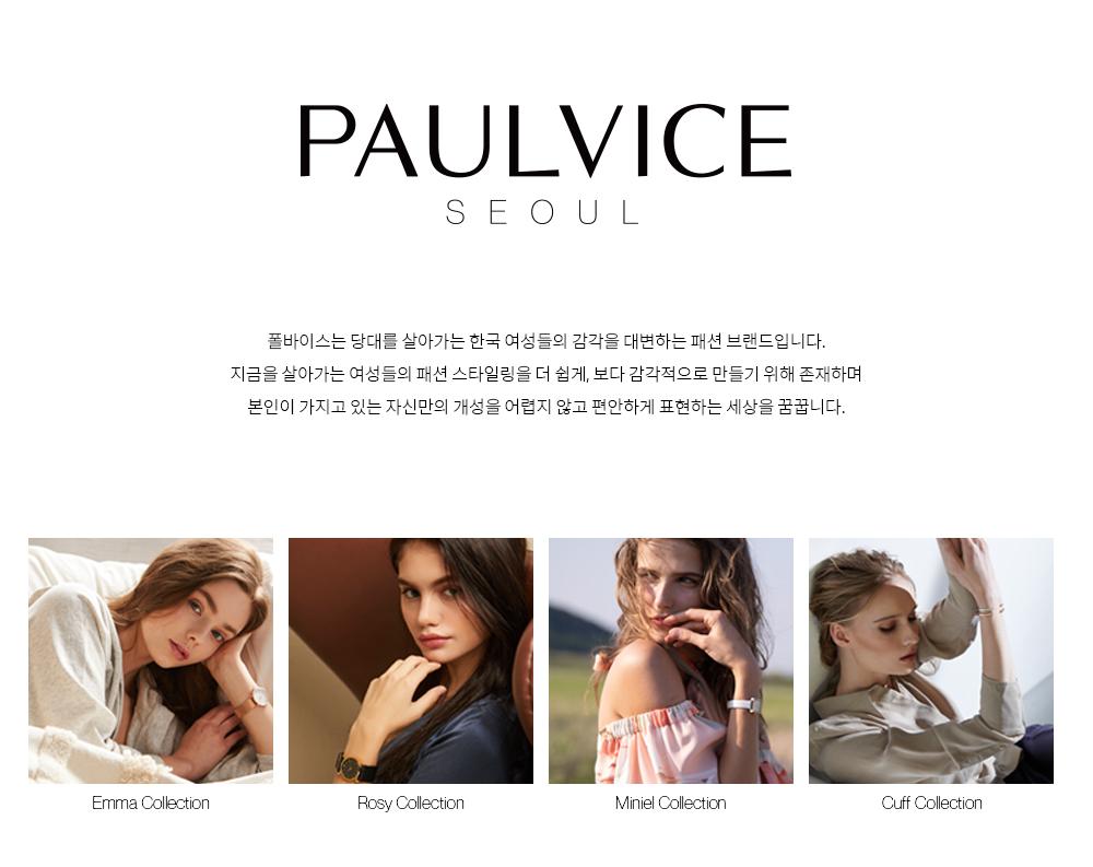 폴바이스(PAUL VICE) Miniel R White - Black 여성 가죽 시계 PV601BK