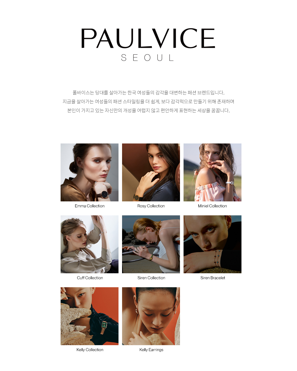 폴바이스(PAUL VICE) [PAULVICE 폴바이스] Emma Collection Pearl - Silver PV401PS