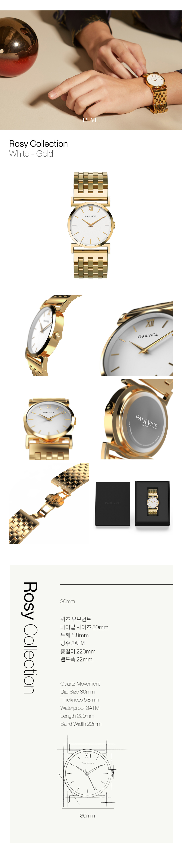 폴바이스(PAUL VICE) Rosy Collection White - Gold PV301WHGD